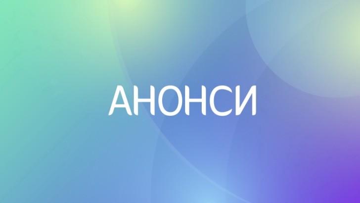 У Луцьку обговорять практику залучення місцевою радою громадян до участі в місцевій політиці