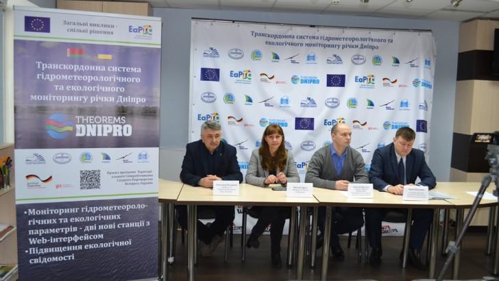 Презентація проекту по управлінню ресурсами Дніпра