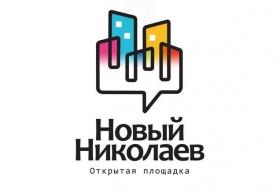Виклики миколаївського Громадського бюджету та рецепти їх подолання