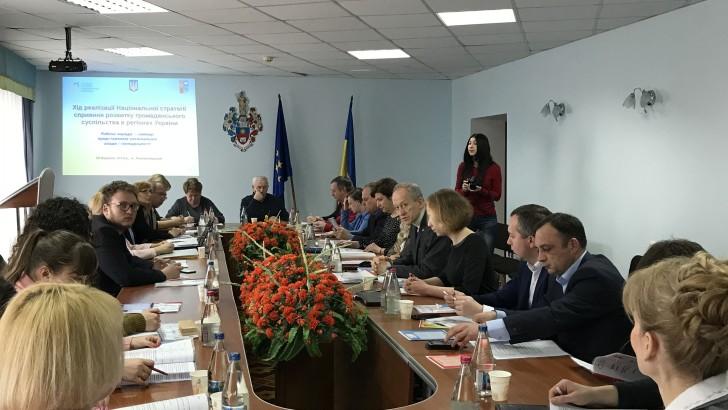 В Хмельницькому обговорили реалізацію Національної стратегії сприяння розвитку громадянського суспільства на регіональному рівні