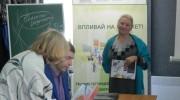 Спільнота Чернігівських активістів зможе впливати на бюджет