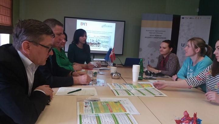 У Луцьку представили результати реалізації Стратегії розвитку Голобської ОТГ