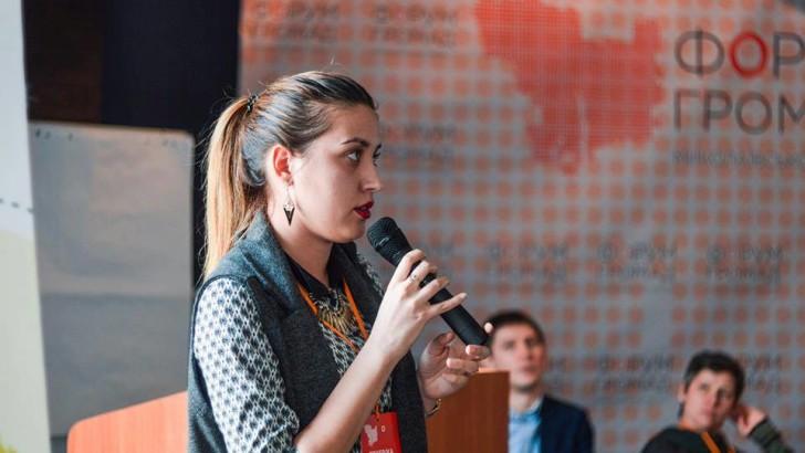 У Миколаєві обговорили можливості розвитку громад через співпрацю з громадськими організаціями