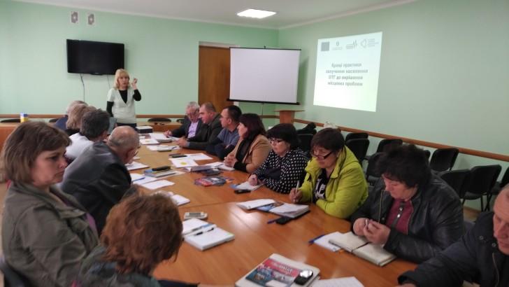 Круглий стіл на тему кращих практик залучення населення в ОТГ (Сватово)