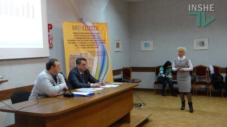 Ефективні місцеві бюджети Миколаївщини через доброчесне запровадження ПЦМ