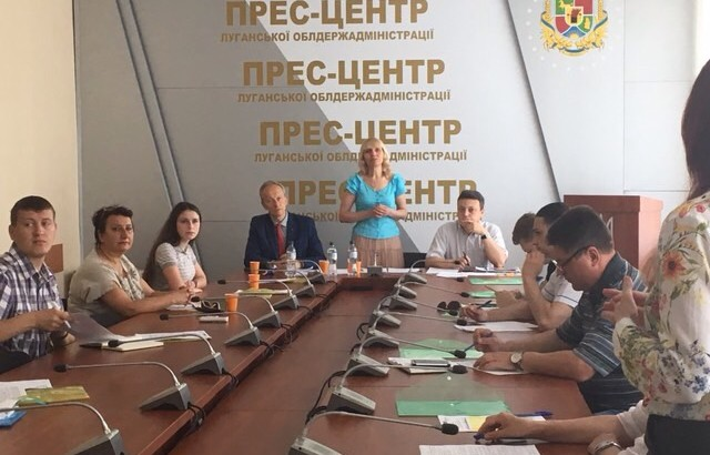 В Сєвєродонецьку обговорили практики формування ефективної комунікації між владою та громадою в ОТГ