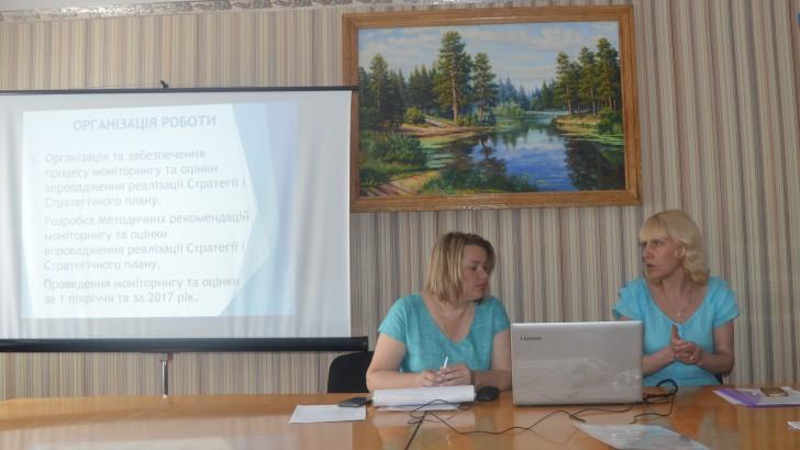 В Білокуракинській об'єднаній громаді підвели річні підсумки впровадження стратегічних документів