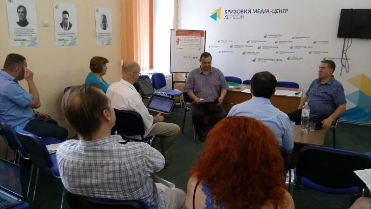 Каховська рада перша по доброчесності впровадження ПЦМ серед міст обласного значення півдня та сходу України