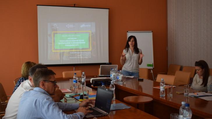 У м. Луцьку говорили про ефективні практики взаємодії  влади та громади у Волинських ОТГ