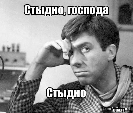 Не добра Чаплинська ОТГ