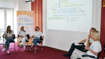 Команда Асоціації презентувала результати роботи аналітичного центру