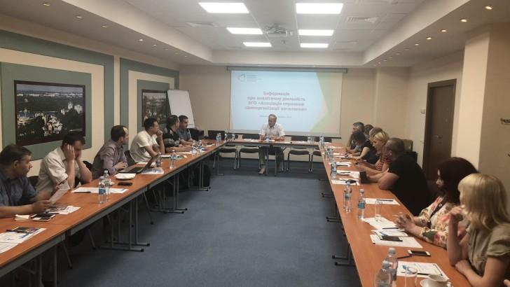 Ресурсні центри підвели підсумки реалізації проектів на круглому столі в Києві