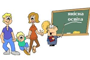 Стартував проект із посилення децентралізації освіти в Україні