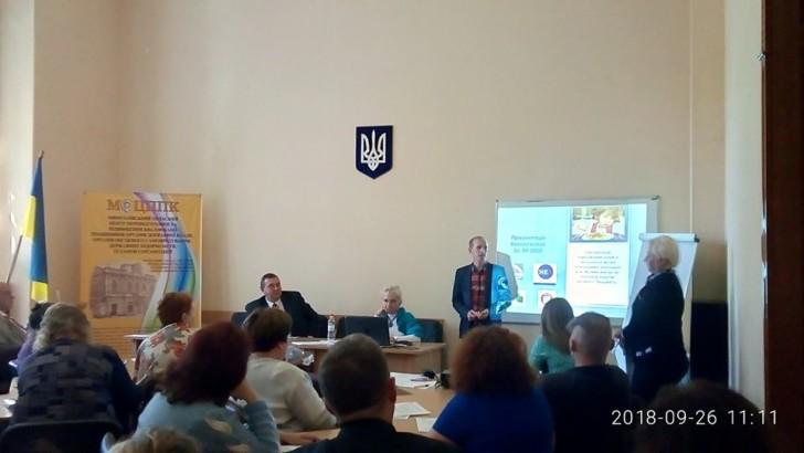 Фонд розвитку міста Миколаєва провів міжобласний семінар-тренінг: «Гармонійний розвиток місцевих громад»