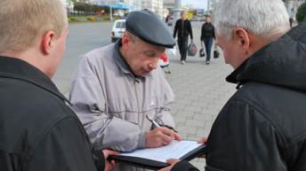 Бюджет участі в містах України: регіональний розріз
