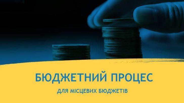 «Бюджет для громадян» – ефективності самоврядування у Миколаєві