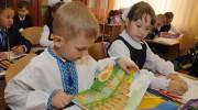 Міжмуніципальне співробітництво Польщі: безконфліктне вирішення проблеми малокомплектних сільських шкіл