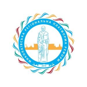LogoMRPR