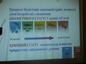 seminar_268